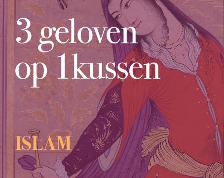 Foto Op Kussen : Geloven op kussen islam klassetv geloven op kussen islam